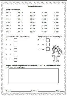 Activities For Kids, Diagram, Words, Google, Children Activities, Kid Activities, Petite Section, Horse, Kid Crafts