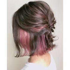 Printemps Parce que c'est le printemps, ne montre pas tes cheveux de couleur rose - 春 春 だ か ら ピ ン ク カ ラ ー で 髪 み せ ん か beau printemps printemps, alors ne voyez pas vos cheveux avec une couleur rose # # # underlightshair # # # # # # # # # Hidden Hair Color, Cool Hair Color, Hair Color Streaks, Hair Highlights, Hair Color Underneath, Underlights Hair, Candy Hair, Aesthetic Hair, Dye My Hair