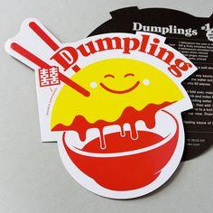 Dumpling STicker by Axel Pfaender  http://shop.axelpfaender.com/product/dumpling-sticker