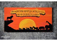 Να ανεβείς στην κορυφή για να δείς τον κόσμο και όχι για να σε δεί ο κόσμος Motivation For Kids, Culture Quotes, Wooden Signs With Sayings, Greek Culture, Animal Paintings, Ox, Positivity, Hand Painted, Animals