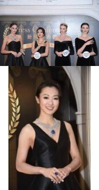 img Jewelry Show, Jewelry Tools, Jewelry Accessories, International Jewelry, Jewellery Display, Hong Kong, Antique Jewelry, Old Jewelry, Accessories Display