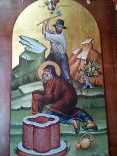 Orthodox Icons, Byzantine, Ikon, Painting, Art, Ministry, Saints, Life, Art Background