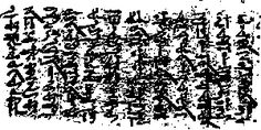 História do Náufrago | O Buscador [The Seeker]2