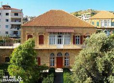 A traditional Lebanese house بيت لبناني تقليدي Photo by Krystel K