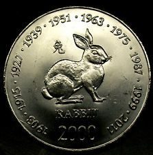 2000 Somalia coin  Chinese Zodiac Calender Animal  year of the DRAGON  nice coin