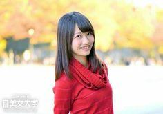 〈東京大学2年 村上友理〉  「身長くらいしか取り柄がないので…」と笑って謙遜されていましたが、その謙虚さと活発さが同居しているお人柄、そう出会えたものではありません。
