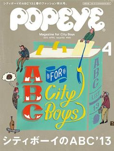 Popeye Magazine Japan - Tokyo magazine for city boys doing a Cheap Chic issue for August. Check it out! Popeye Magazine, Free Hand Designs, Magazine Japan, Book Layout, Editorial Layout, Graphic Design Typography, Magazine Design, Cover Design, Print Design