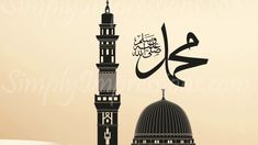 Muhammad (pbuh) Designs Rabi'ul Awwal is an exceptional month in the Islamic Calendar and it held great significance in the life of beloved Prophet Muhammad . Muhammad, Islamic, Decals, Youtube, Design, Tags, Decal, Design Comics