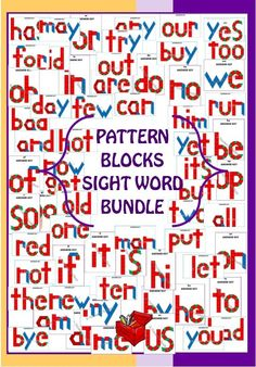 Pattern Blocks Sight Word Bundle by A Thinker's Toolbox includes 25 black-line two letter sight words and 56 black-line three letter sight words.