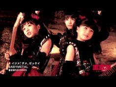 Love this song! Metal fans? @Optivion BABYMETAL - イジメ、ダメ、ゼッタイ - Ijime,Dame,Zettai (Full ver.)