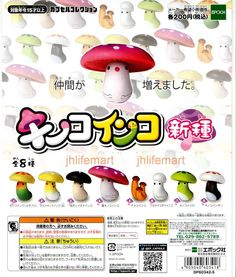 Epoch New Color Mushroom Bird Mini Figure Complete 8pcs