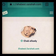 Sarahah helps you in receiving constructive honest feedback while maintaining privacy Ask Me Anything, Snapchat, Polaroid Film, Messages, This Or That Questions, Facebook, Twitter, Google, Instagram