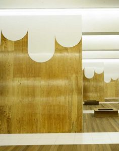 Wall Paint of Hakuhodo Japan Office Modern Interior Design by Klein Dytham Architecture