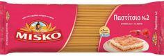Αγιορείτικη νηστίσιμη συνταγή για παστίτσιο με μανιτάρια! | ediva.gr Muffin, Lunch Box, Cheese, Breakfast, Food, Morning Coffee, Essen, Muffins, Bento Box
