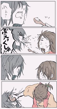 Dororo y Hyakkimaru Anime Meme, Otaku Anime, Anime Art, The Witcher, Rwby, Anime Group, Fanarts Anime, Animation, Marvel Funny
