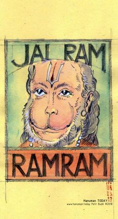 Thursday, March 8, 2018 | Hanuman TODAY