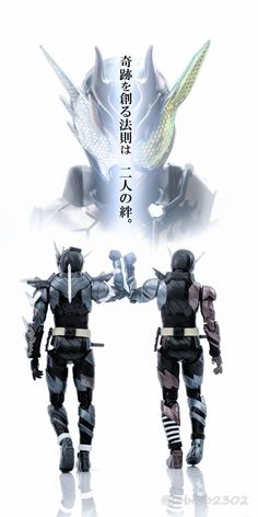 仮面ライダービルド The epic figure photograph Kamen Rider Decade, Kamen Rider Series, Power Ragers, Avengers Actors, Kamen Rider Kabuto, Transformers Characters, Hero Time, Masked Man, Dragon Art