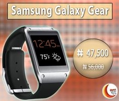 Wear the stylish #GalaxyGear on your wrist to make life easier . With #SamsungGalaxyGear you can control your phone, make calls and answer them, see new messages and more. Shop it at best price from Blessing Computers Limited Place your order here: http://www.blessingcomputers.com/products/WZUECIUFHM-Samsung-Galaxy-Gear.html