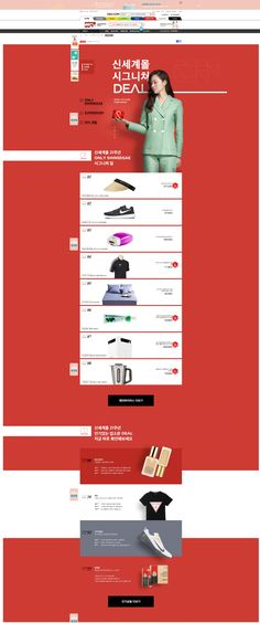 Event Banner, Web Banner, Banners, Web Design, Page Design, Web Layout, Layout Design, Web Colors, Promotional Design