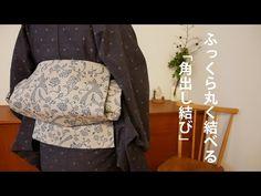 Japanese Kimono, Youtube, Youtubers, Youtube Movies