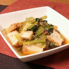 小松菜と厚揚げの煮びたし 作り方・レシピ | 料理(レシピ)動画のクラシル