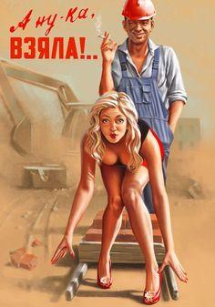 Потрясающие пин-ап красотки по-советски от художника Валерия Барыкина