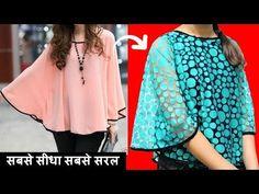 f038ab3c9146 Ladies jacket full cutting and stitching in Hindi   ladies ethnic ...