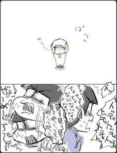 【ムツゴ】材木松とひつじチョロのお話(まんが) Artist Names, Geek Stuff, Snoopy, Kawaii, Manga, Comics, Cute, Anime, Fictional Characters