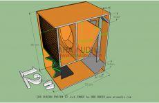 Skema Box CBS fusion 12 inch 12 Subwoofer Box, Subwoofer Box Design, Speaker Box Design, Subwoofer Speaker, Audio Amplifier, Speakers, Audio Box, Speaker Plans, Mini