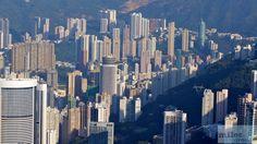 - Check more at https://www.miles-around.de/asien/hong-kong/hong-kong-bank-of-china-tower-victoria-peak/,  #BankofChinaTower #HongKong #HongKongPark #Hotel #PeakTram #Reisebericht #VictoriaPeak
