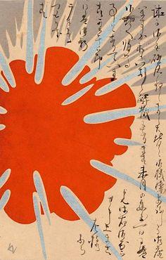 Japan propaganda postcard (Russo-Japanese war)