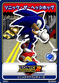 Sonic Fan Art, Sonic Boom, Sonic Adventure 2, Mundo Dos Games, Classic Sonic, Japanese Video Games, Sonic Heroes, Game Info