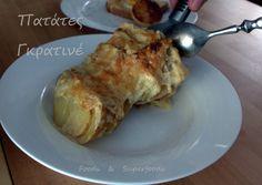 Πατάτες φούρνου λεπτοκομμένες και περιχυμένες με σκορδάτη κρέμα γάλακτος.Μιά από τις καταπληκτικές συνταγές της Γαλλικής κουζίνας…