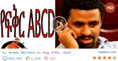 Download Yefeker abcd full movie videos mp3 - download Yefeker abcd full movie videos mp4 720p -...