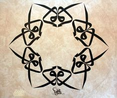 © Gürkan Pehlivan - Müdevver Levha - Vedûd History Of Calligraphy, Arabic Calligraphy Art, Arabic Art, Mystical Pictures, Persian Tattoo, Turkish Art, Celtic Designs, Letter Art, Geometric Designs