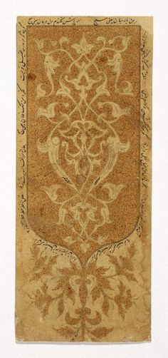Stencil of Arabesque Design Medium: Ink, opaque watercolor, and gold on paper Dates: 1409 Dynasty: Timurid