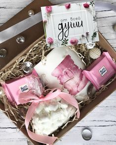 Gifts ideas diy for girls 55 Ideas Ritter Sport Mini, Wine Cupcakes, Key Bottle Opener, Diy For Girls, Wine Gifts, Novelty Gifts, Gift Baskets, Gifts For Women, Birthday Gifts