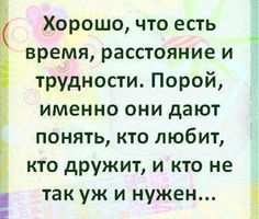 https://www.facebook.com/slova.jizni/photos/a.186886364738241.43474.186833168076894/779409898819215/?type=1