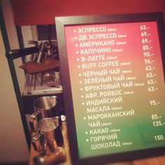 Не детские порции в обмен на фантики! (в COFFEE TO GO на Есенина 8к1)