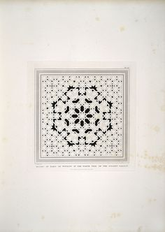 islamic pattern, via Flickr