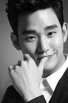 KIm Soo Hyun for Lemona