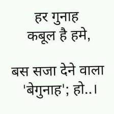 dp for whatsapp cartoon