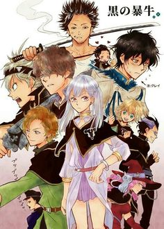 20 Black Clover Ideas Clover Black Clover Anime Black Clover Manga Check out inspiring examples of julius_novachrono artwork on deviantart, and get inspired by our community of talented artists. black clover anime black clover manga