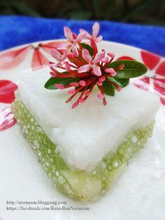 Sago Pudding - ขนมตะโก้สาคู บ้านเนินน้ำ