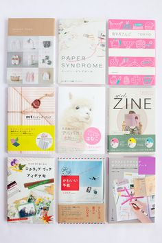 Japanese books of collage, journaling and home decor. how cute!