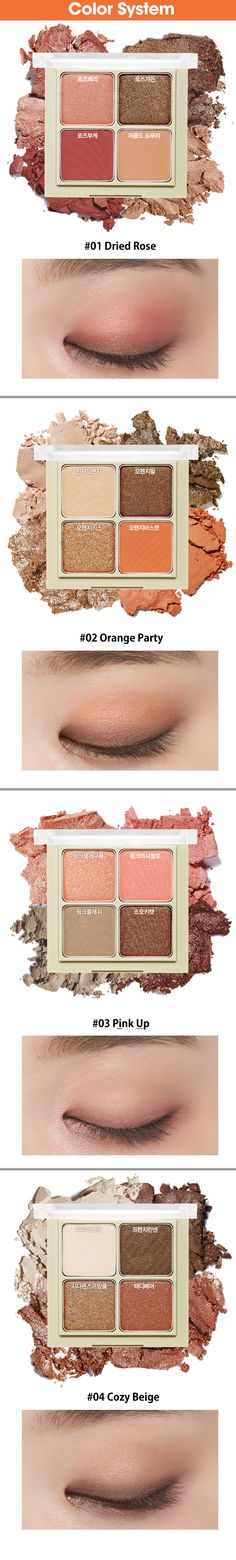 Etude House Blend For Eyes 8g Features 4 color eyeshadow palette to blend to create a more deep eyes Detail How to use Touch and layer colors onto eyelid using a finger or brush. Softly blend down to the eyelash line.