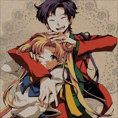 Tags: Anime, Fanart, Bishoujo Senshi Sailor Moon, Tsukino Usagi, Kou Seiya
