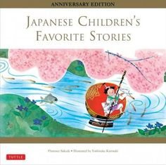 This colorfully illustrated multicultural children's book presents Japanese…