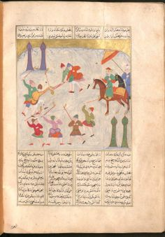 Firdausī: Šāhnāma - BSB Cod.pers. 8. - Iran, 1497 [902 h.] 27 Bayerische Staatsbibliothek