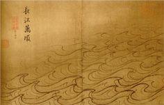 Water Album - Ten Thousand Riplets on the Yangzi - Ma Yuan